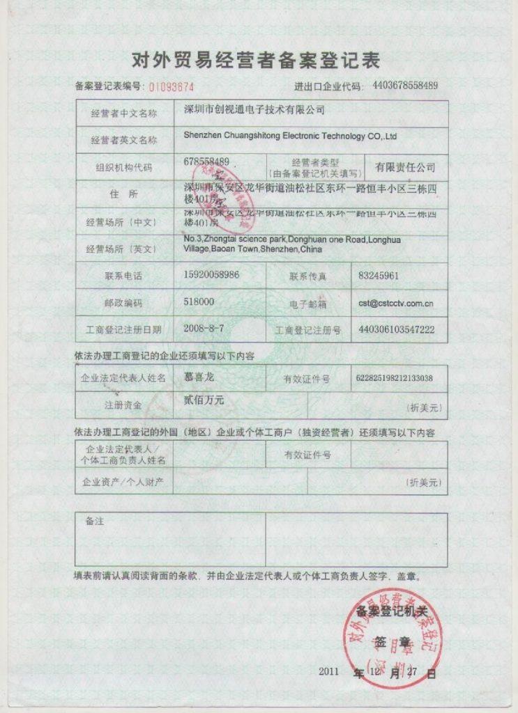 Exporter certificates
