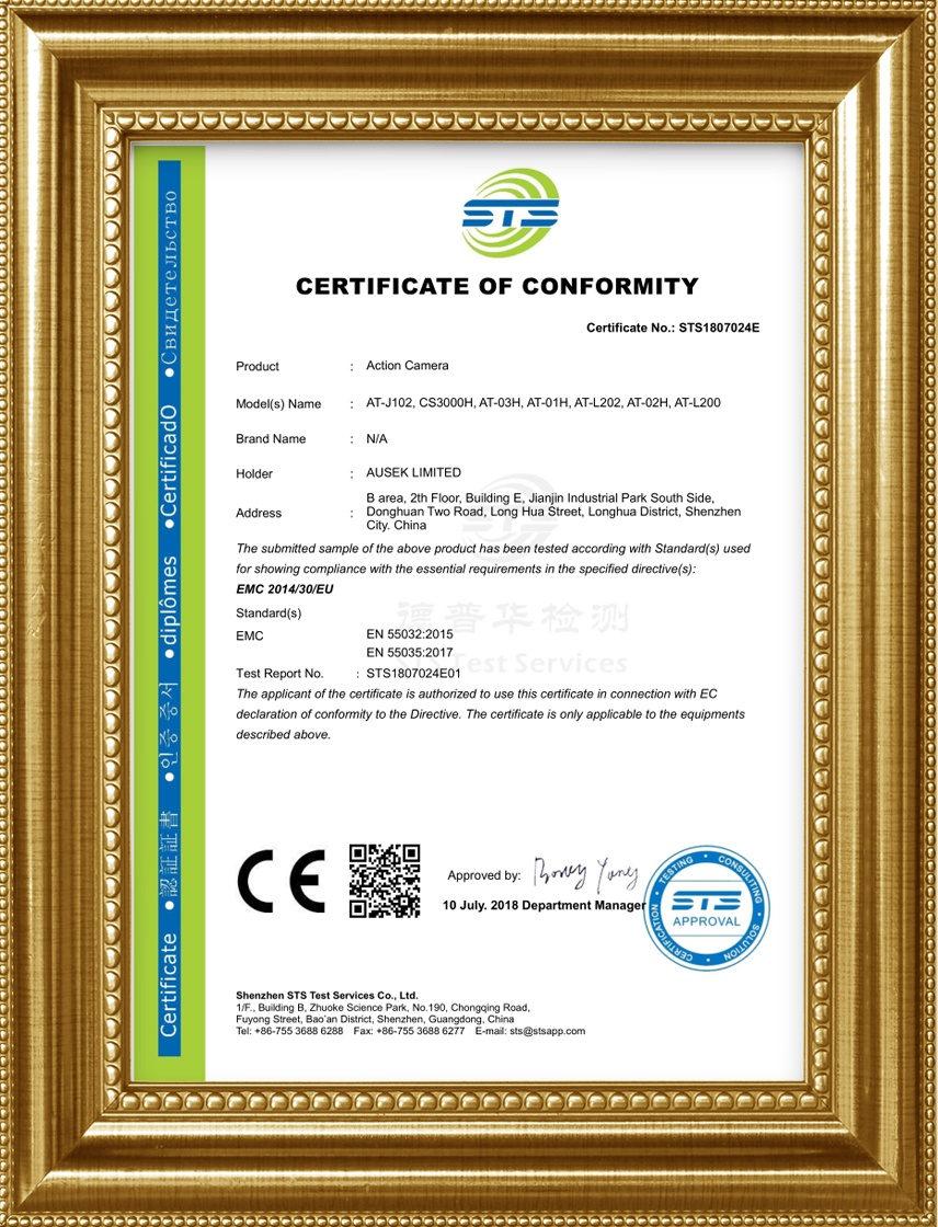 CE certificate for 1080p action camera