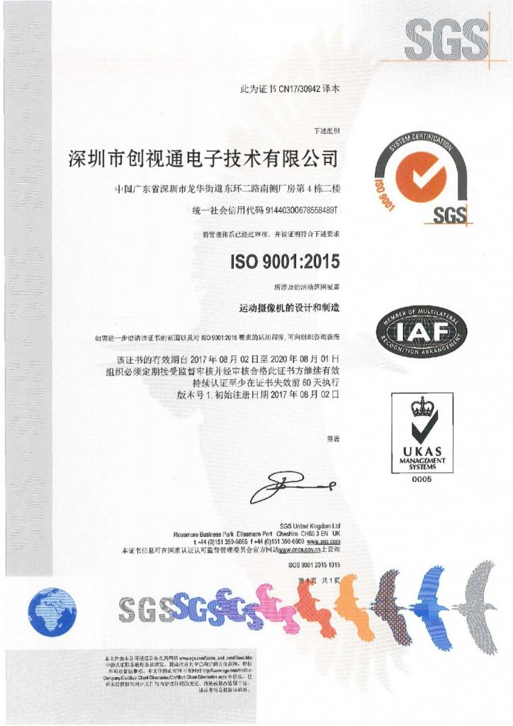 AUSEK Passed ISO9001/BSCI Factory Audit